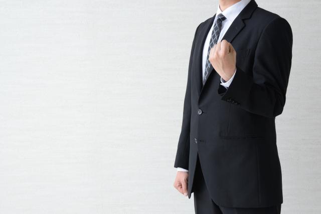 奨学金支援制度を導入している企業3選!