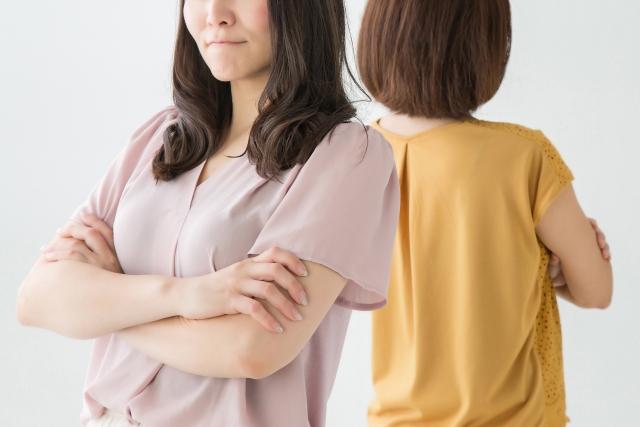 職場で仲良くなった人との縁が切れる